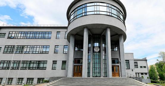 Поздравление Председателя Совета Республики Натальи Кочановой с Днем стандартизации